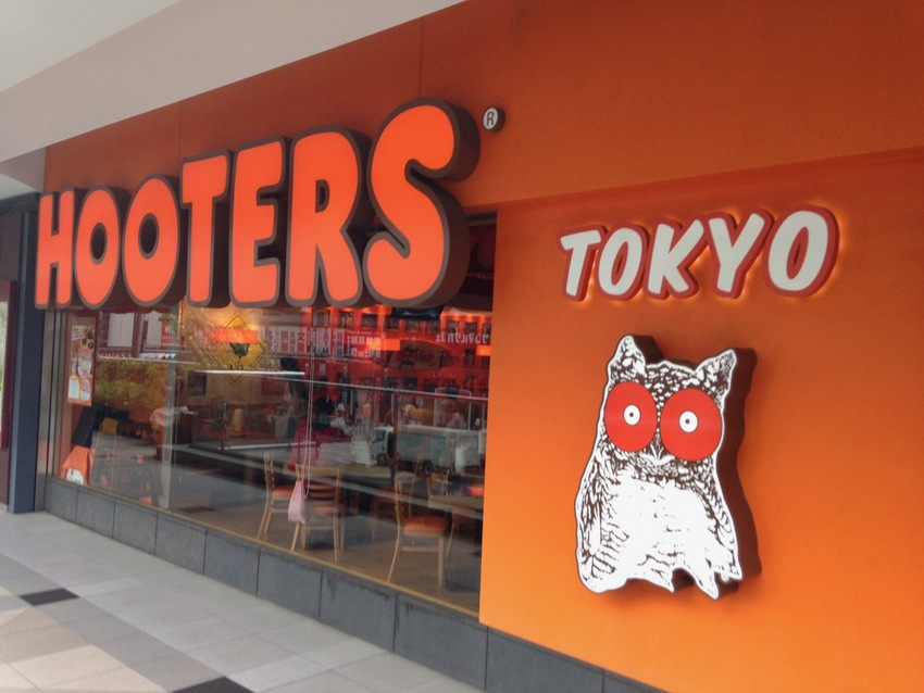 I do not know if Hooters was ...