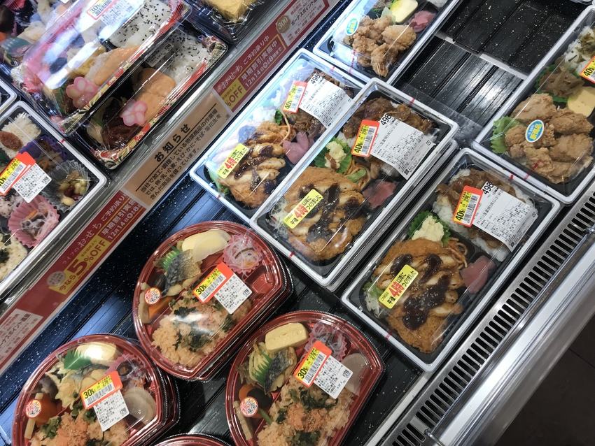 Bento at Super Market