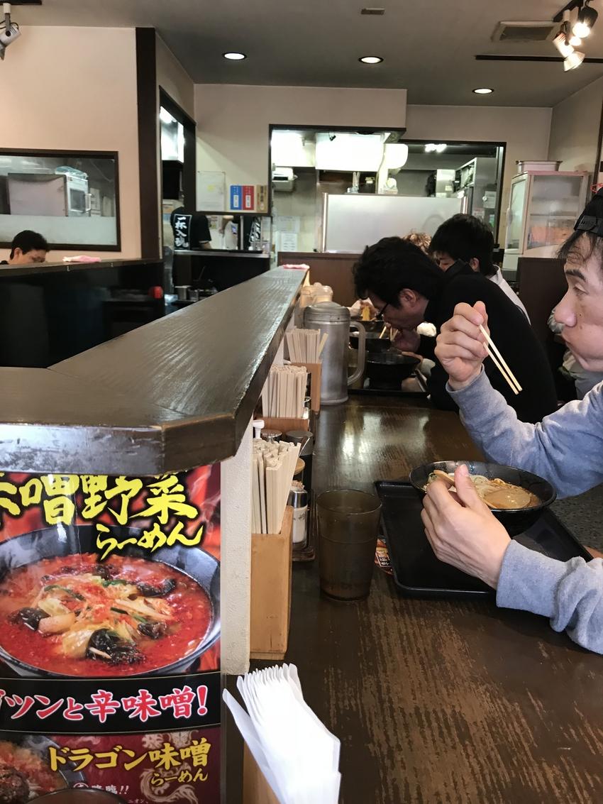Last Day in Japan / Tokyo