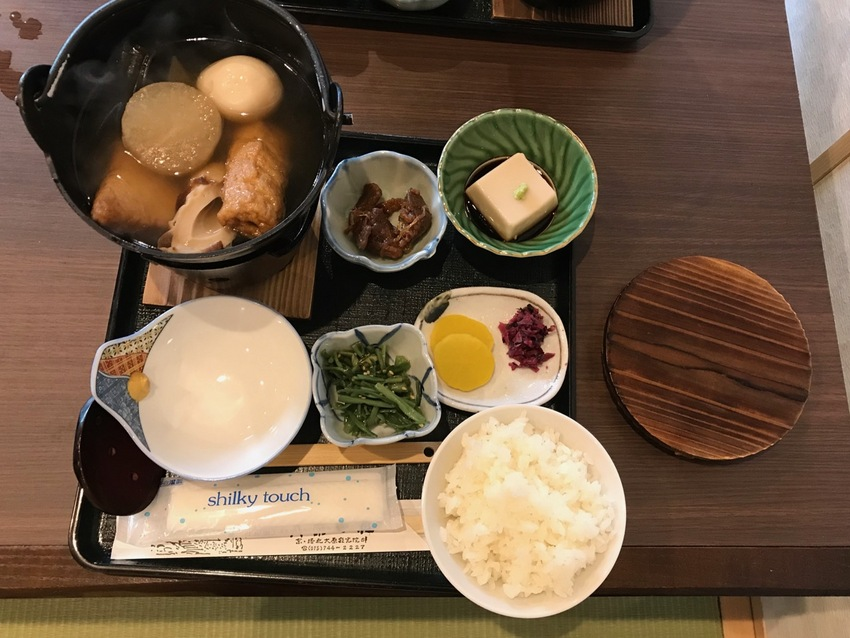 Day Trip Onsen ...