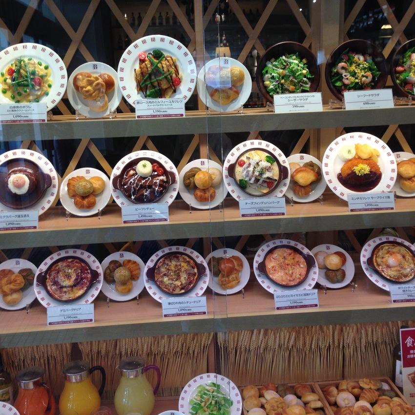 Wax Food Sample