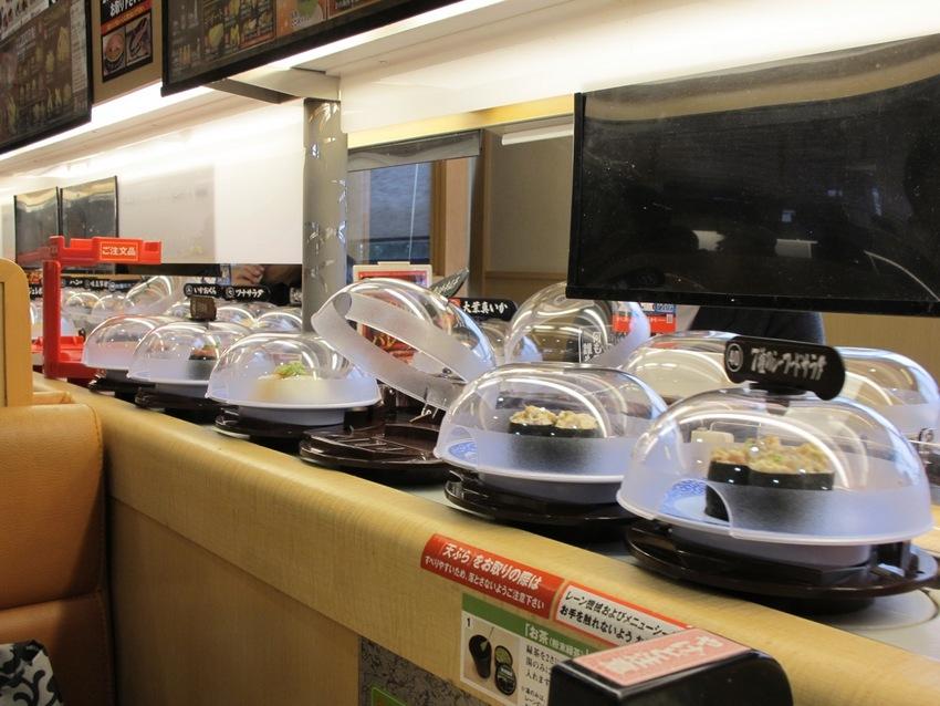 Kaiten Sushi 回転...
