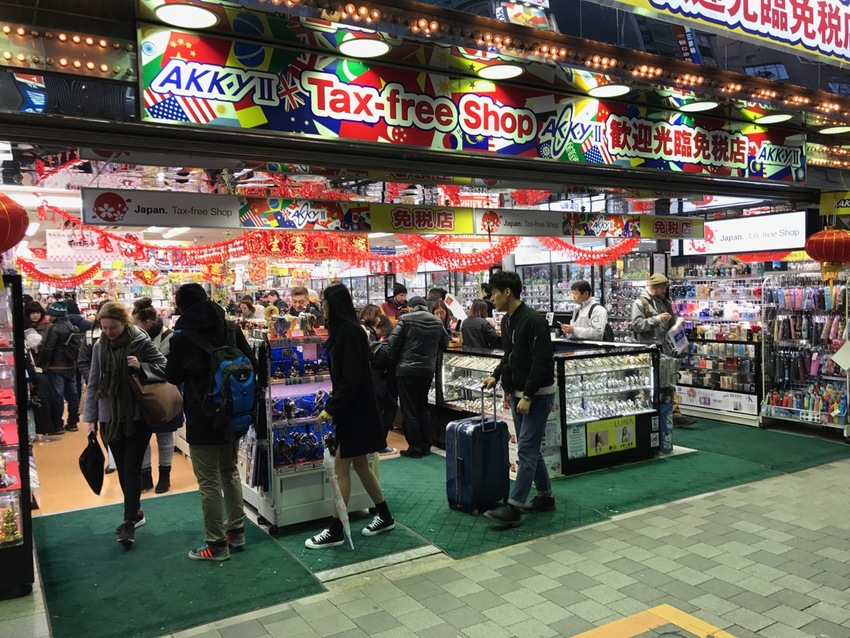 Duty Free Shopping in Japan