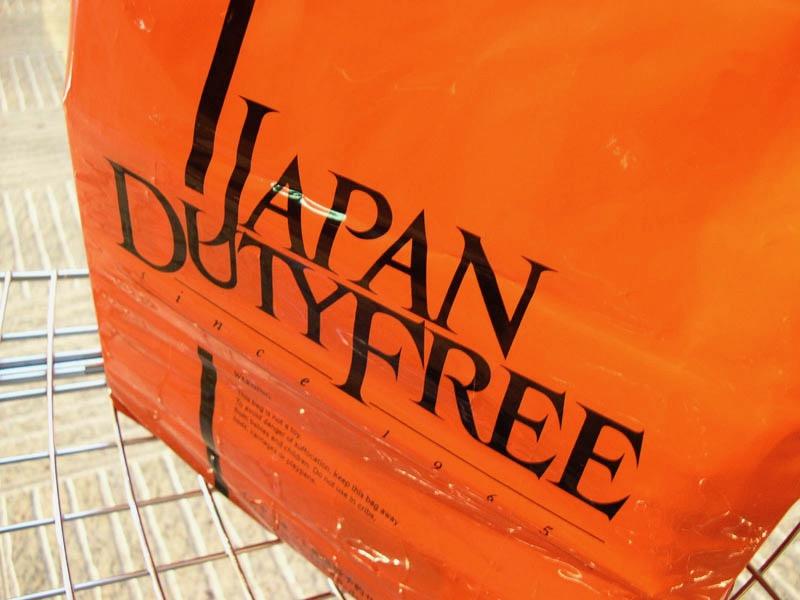 Duty Free Shopping in Japan