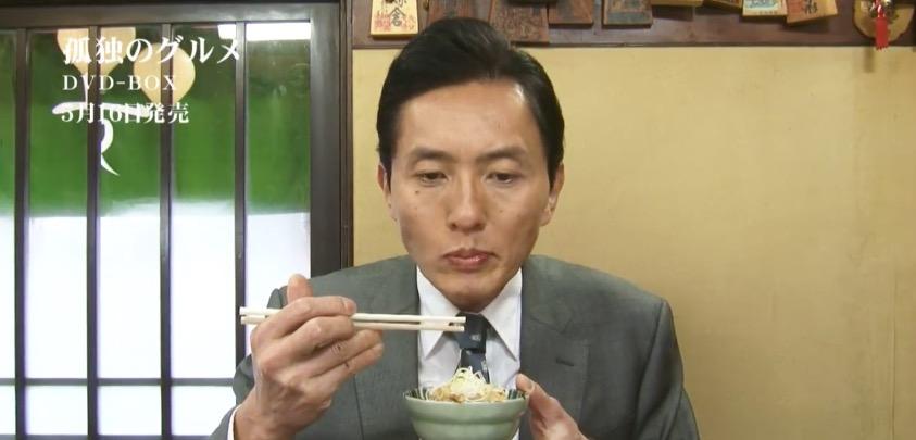 Kodoku No Gurum...