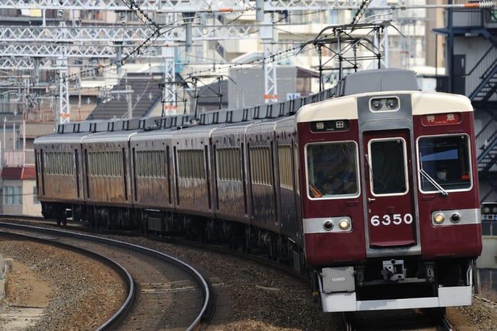 Hankyu Rail 阪急電...