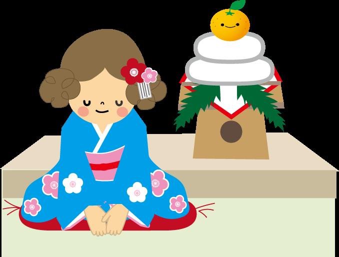 新年あけましておめでとうござい...
