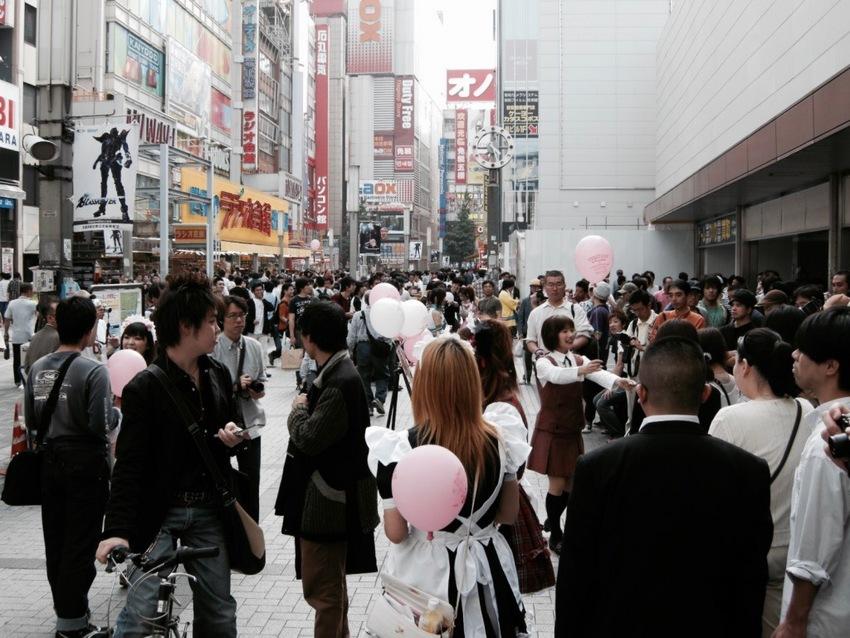 Akihabara Tokyo Tokyo's Akih...