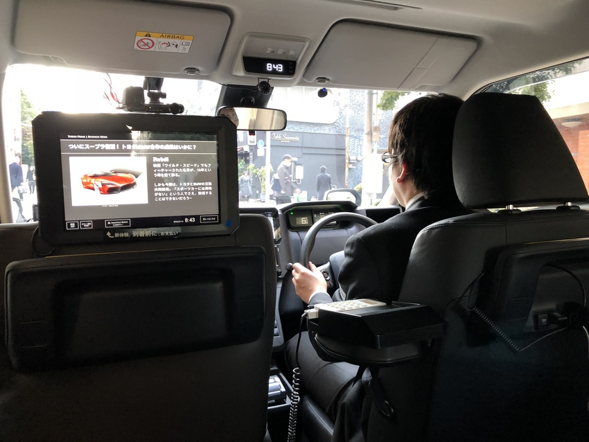 This Taxi is Great