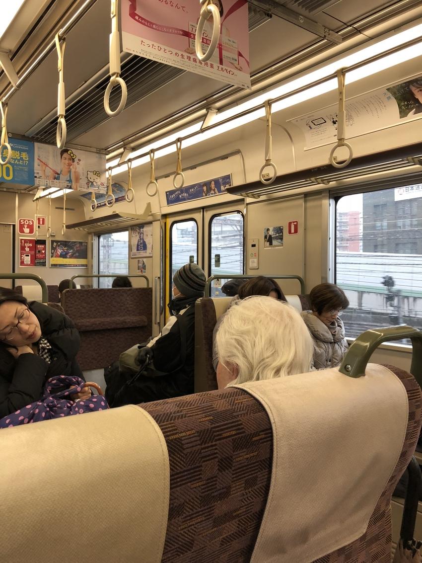 Toukaido - Kobe Rail - Japan...