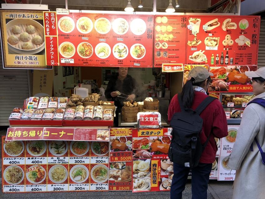 Lunch at Kobe Motomachi Chin...