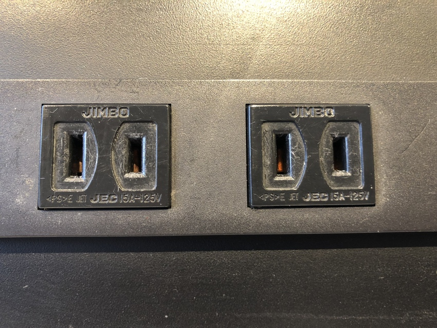 Power outlets in Japan