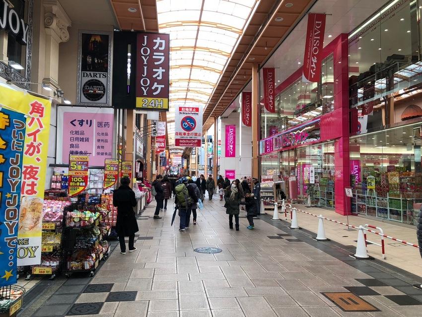 100 Yen Shops in Japan