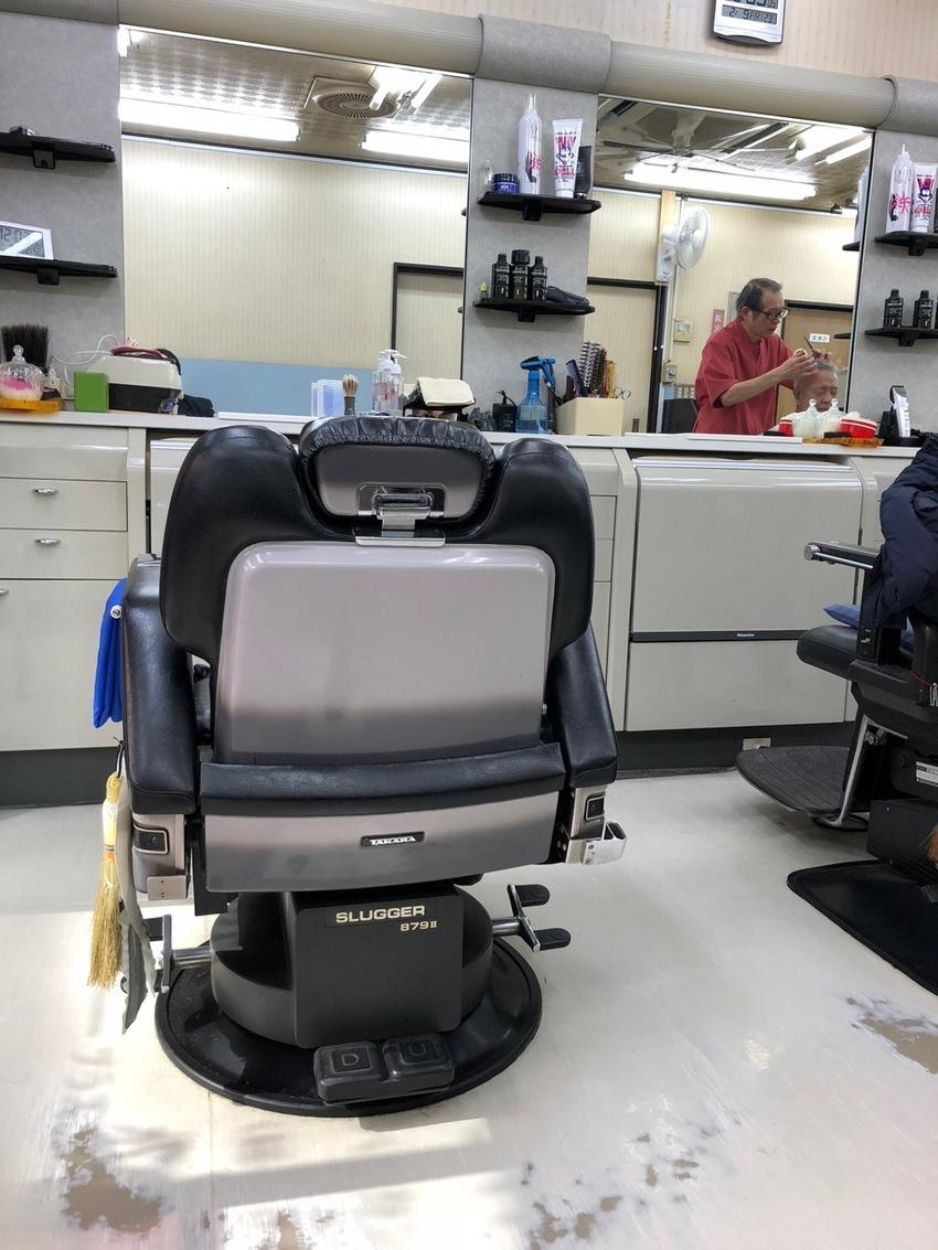 Barber Shop in Japan