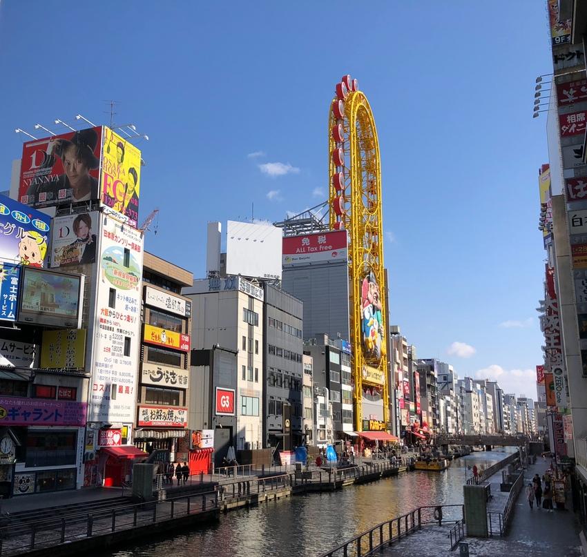 Destination Osaka