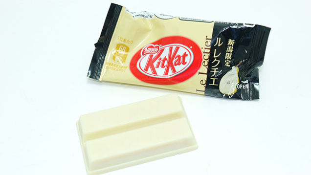 Do you Kit Kat?