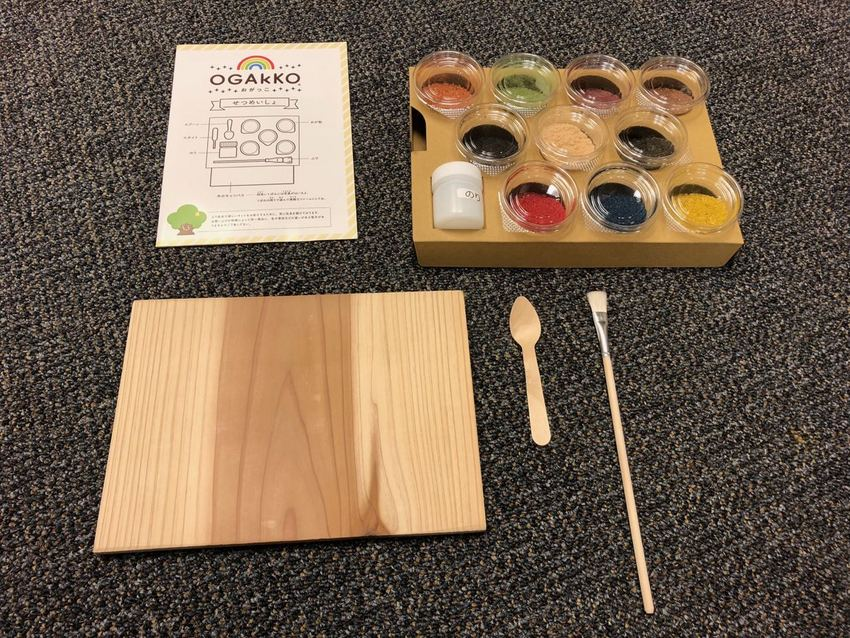 Sawdust Painting Kit from Japan