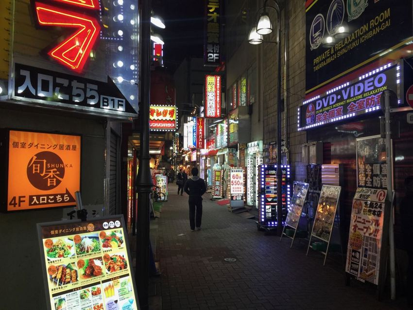 Night Life in Tokyo