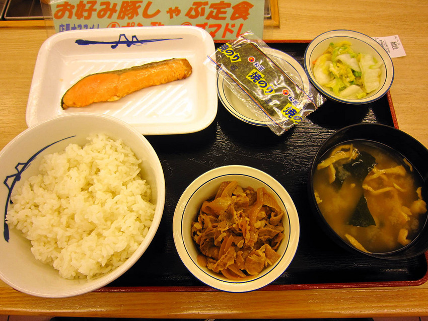 Japanese Breakfast under $5
