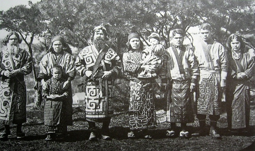 Ainu | The Native Japanese