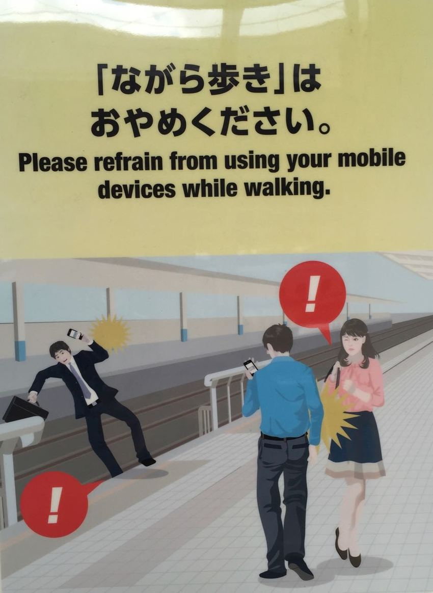 Do not walk and text ...