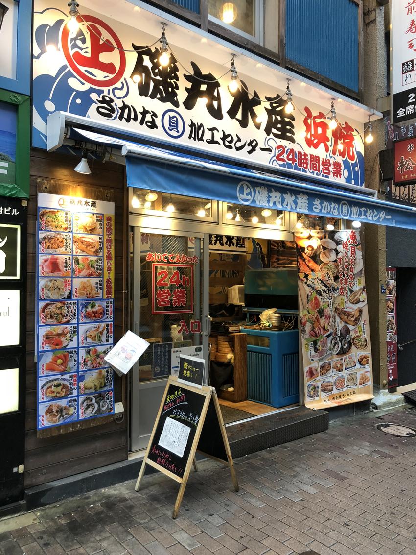 Near Akasaka-Mitsuke