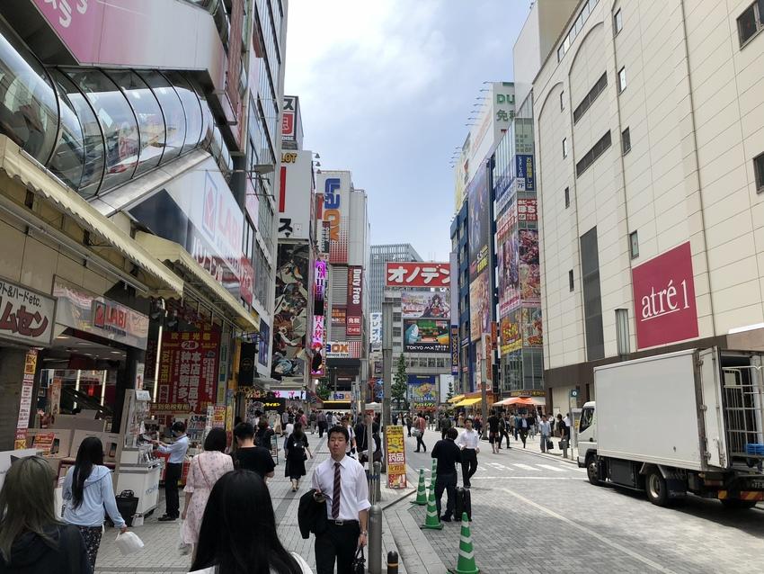 Akiba - Akihabara