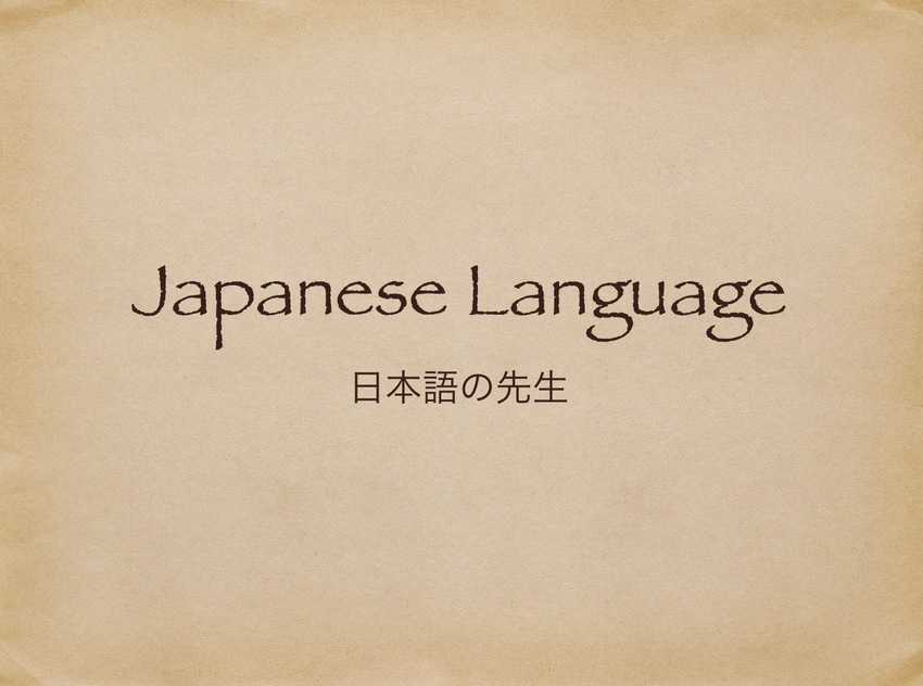 Japanese Language Teachers ...