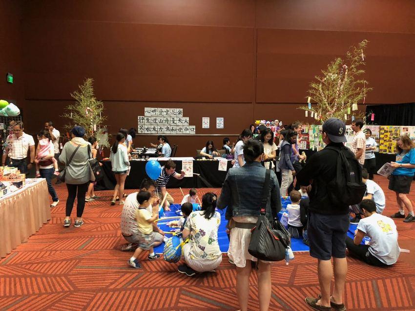 Japan Fair 2018