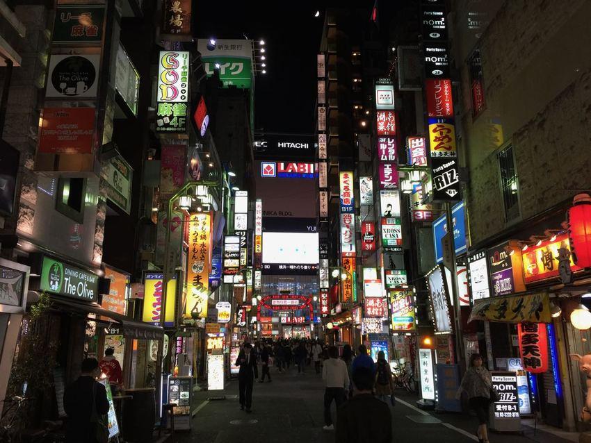 Sleepless Town Shinjyuku