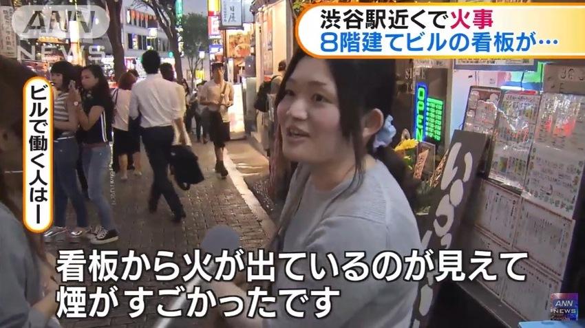 Watch Japanese News TV Live...
