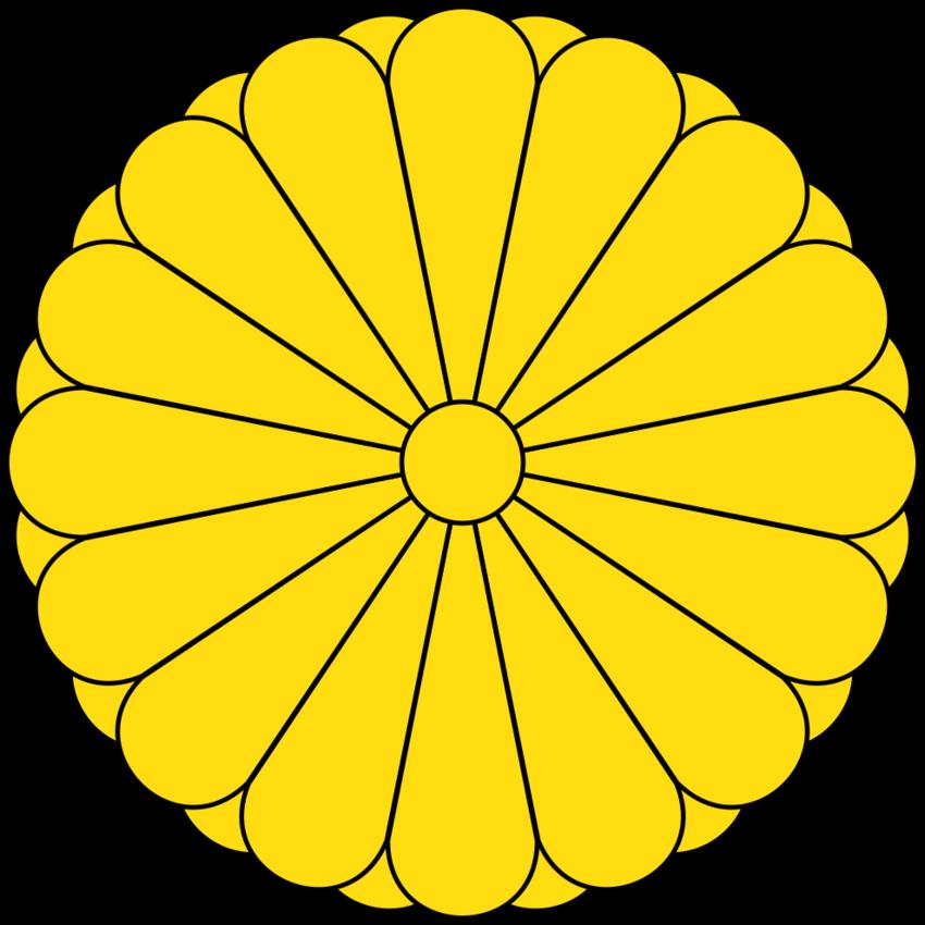 Imperial Kamon