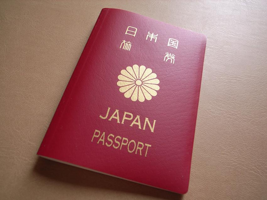 Japanese Passport Design