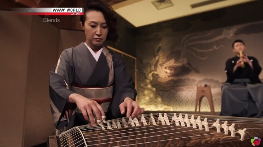 Japanese 20 Strings Koto