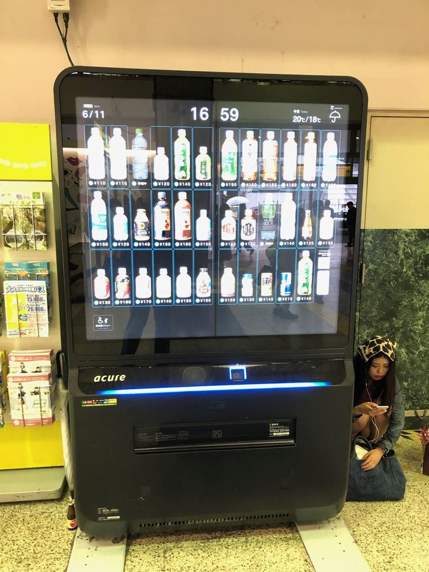 Hitech Vending Machines in J...
