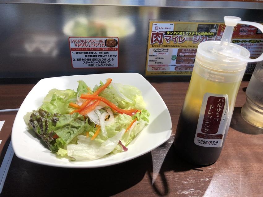 Steak in Japan