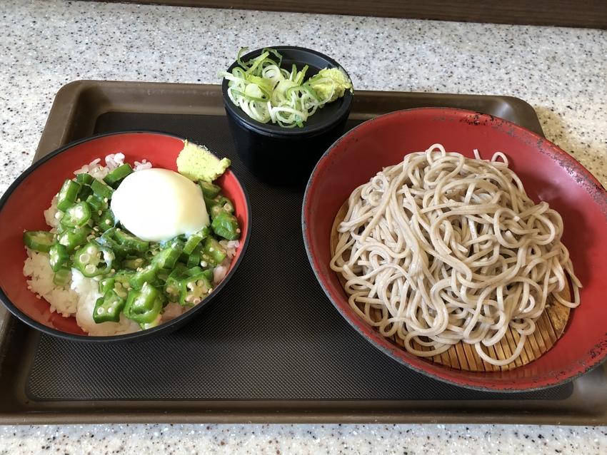 550 Yen Meal