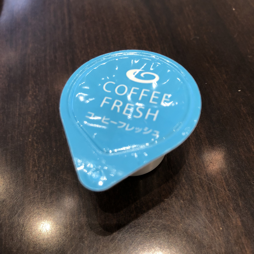 What is Coffee Fresh?`