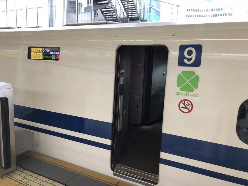 Getting on Shinkansen