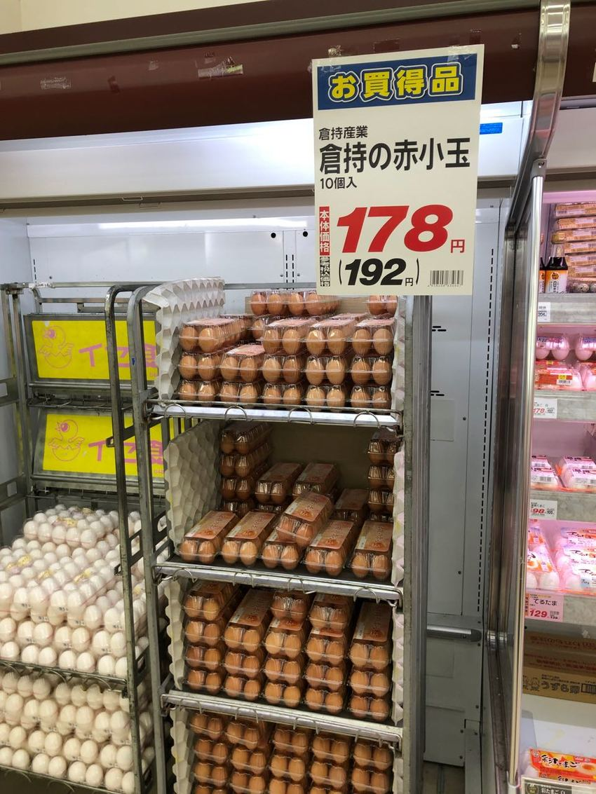 Eggs are cheaper in Japan