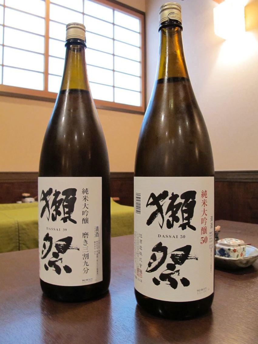 酒 / Sake
