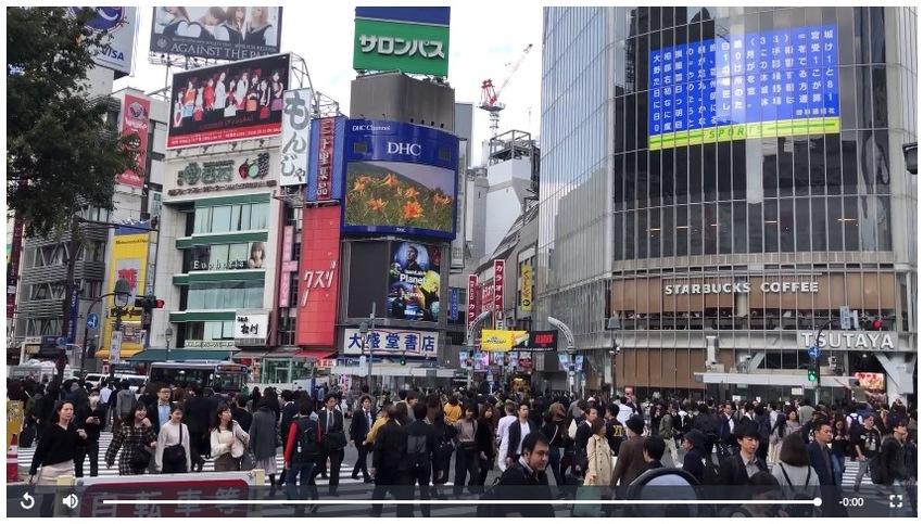 Shibuya Scramble Crossing in...