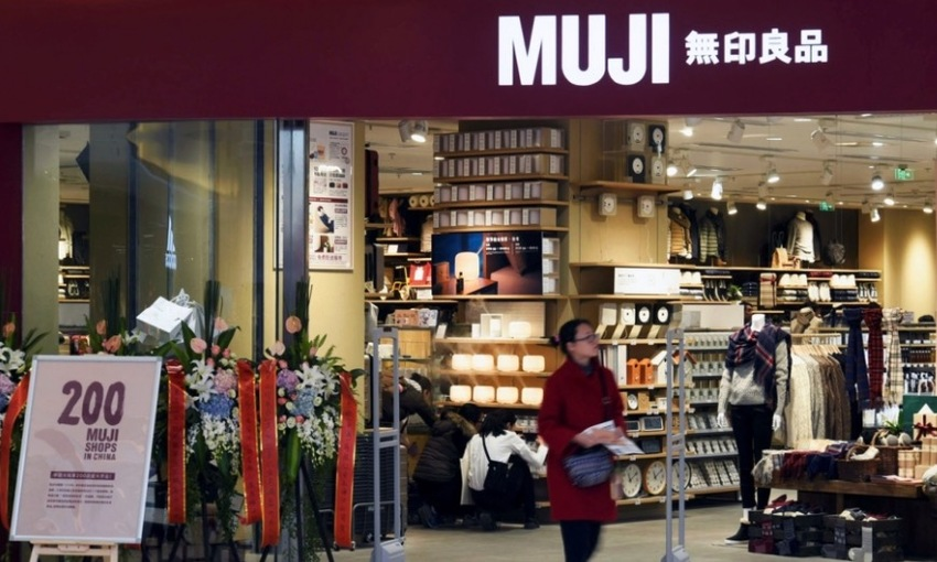 Muji fined by China for packag...