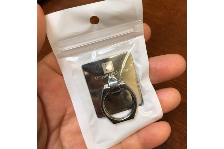 Uchikura Co Ring Holder