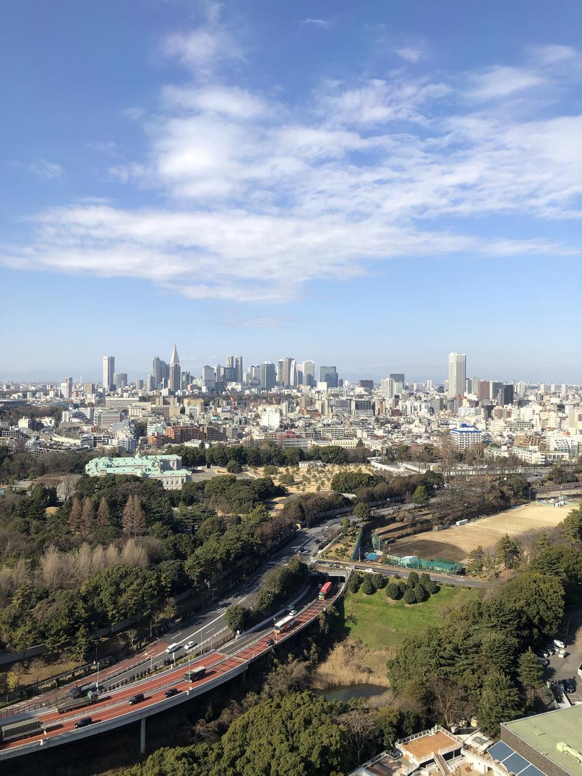I have arrived in Japan
