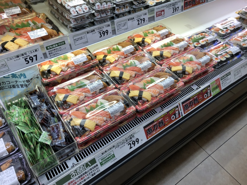 Japanese Super Market