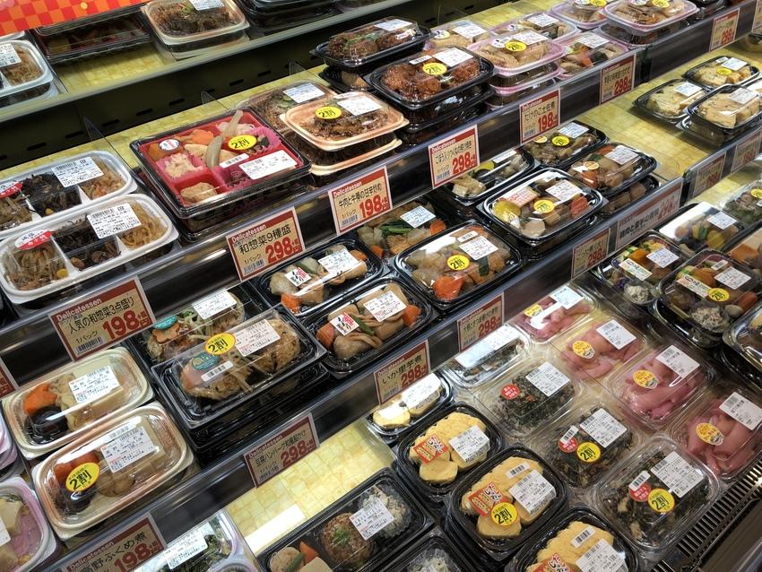 Visit Supermarket in Japan