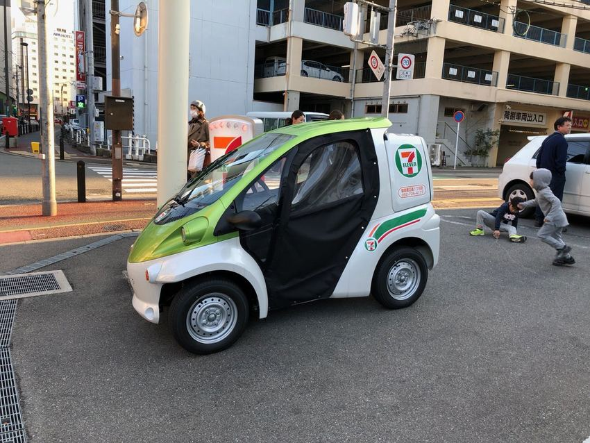 100% Electric Car by Toyota in...