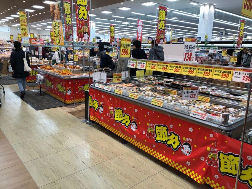 Japanese Food at Supermarket