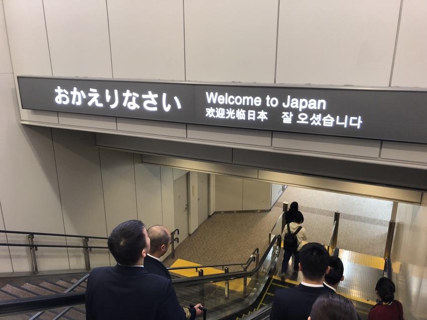 Sig at Airport say Welcome Ba...